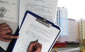 На Кубани под суд пошли аферисты, выдававшие себя за застройщиков