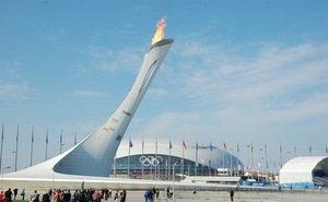 До конца 2017 года олимпийские объекты освобождены от налога на имущество