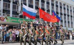 В Краснодаре прошёл парад Победы