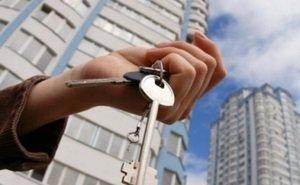 На Кубани могут подскочить цены на недвижимость
