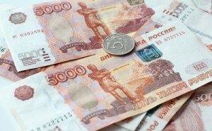 В казну Краснодара в I квартале 2016 года «не добрали» 0,8%