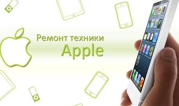 Pastila — квалифицированный ремонт техники Apple в Краснодаре