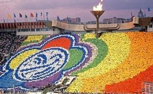 XIX Всемирный фестиваль молодёжи и студентов пройдёт в Сочи