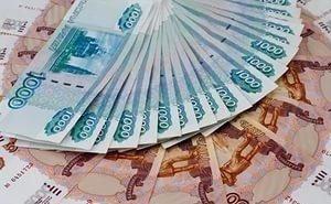 На Кубани накопилось 557 млн рублей зарплатных долгов