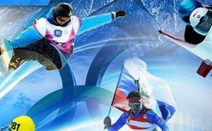 Скоро зрители смогут увидеть фильм о сочинской Олимпиаде