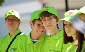 В Краснодаре заработала молодёжная эко-дружина