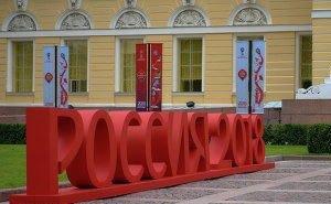Аудиторы КСП установили отставание Сочи в подготовке к ЧМ-2018