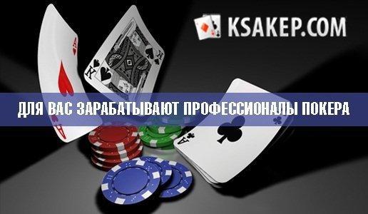 В Кsakep.com назвали преимущества бэкинга для инвесторов из России