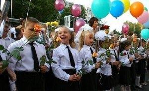 На подготовку школ Краснодара к 1 сентября выделяется всё меньше средств