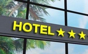 Власти Кубани выразили недоверие корректности присвоения отелям «звёзд»