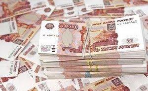 Краснодарский край возьмёт в кредит 8 млрд рублей