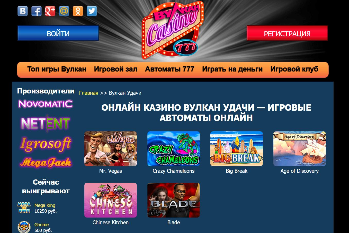 Игровые автоматы Вулкан Удачи: разнообразные развлечения для любителей азарта