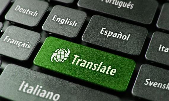 Грамотные переводы от профессионалов