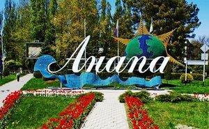Представители краевой власти проинспектировали Анапу