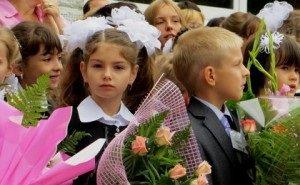Краснодарская школа, с 20-ю первыми классами, установила рекорд в России