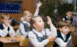 Кондратьев требует пересмотреть подход к строительству школ