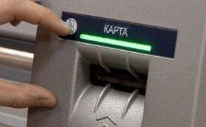 Депутаты ЗСК просят Сбербанк не убирать банкоматы в сёлах
