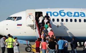 Авиакомпания «Победа» требует уголовного наказания за избиение своего сотрудника