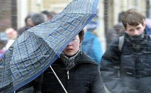 На Кубани прогнозируют резкое  ухудшение погоды