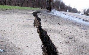 В Сочи произошло сильное землетрясение