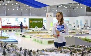 В Сочи начинается Международный инвестиционный форум-2016