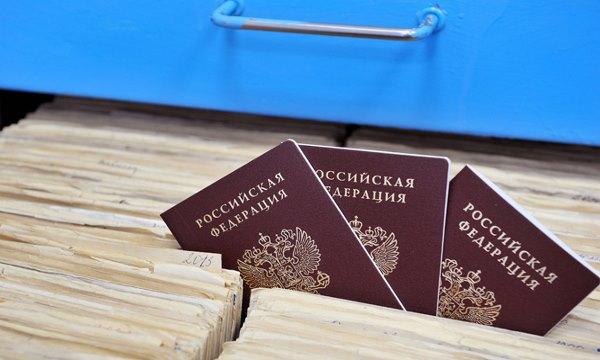 Способы получения иностранного гражданства
