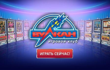 Бесплатная игра в автоматы на www.play-vulkan-klyb.com