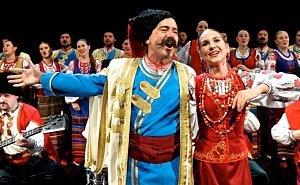 Легендарный Кубанский казачий хор празднует 205-летие