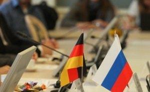 На Кубань с бизнес-миссией прибыла делегация из Германии