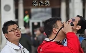 В музее истории Сочи появится китайский аудио-гид
