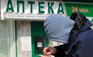 В Сочи всерьёз занялись аптеками, продающими наркосодержащие препараты без рецептов