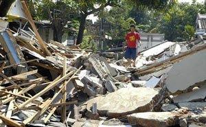 В 2016 году на Кубани произошло максимальное число землетрясений