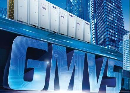 Мультизональная система кондиционирования GREE GMV5 — комфорт и надежность