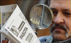 За вакансию в 70 тысяч рублей борются 18 безработных кубанцев