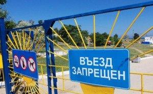 Санатории в Сочи пытаются через суд закрыть доступ к своим пляжам