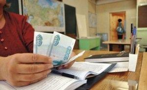 Власти Кубани объявили войну репетиторству и поборам в школах