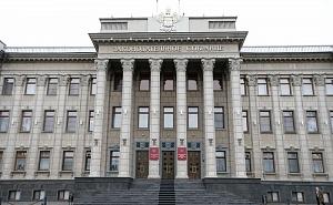 В Краснодаре прошла последняя в этом году сессия ЗСК