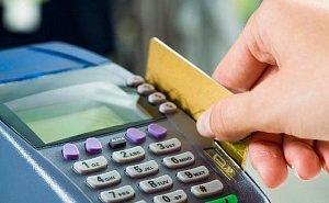 На Кубани объём расчётов по платёжным картам вырос в 2 раза