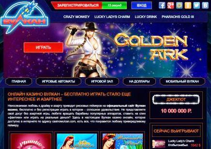 Бесплатные игры и крупные денежные выигрыши с казино