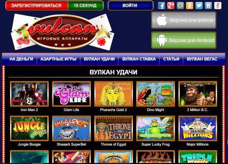 Азартный досуг в igrovye.appvulkan.net - лучший вид отдыха