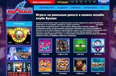 Игровые автоматы на деньги: принципы умной игры