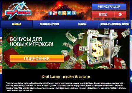 Игровые автоматы: развлечение для азартных леди