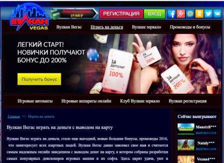 Развитие игровых сайтов в глобальной сети