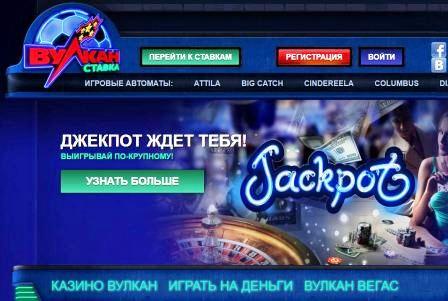 Умопомрачительные возможности в VulkanStavka казино