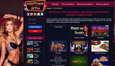 Демо-версии лучших «семерок» - игровые автоматы теперь бесплатно для всех и каждого