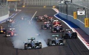 Гостей Гран-при России ждут приятные сюрпризы