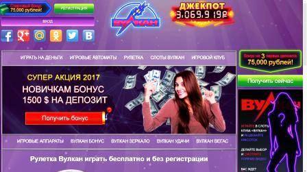 Онлайн рулетка – королева азартного мира