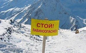 Спасатели предупреждают об опасности лавин в горах Кубани