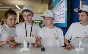 В сочинском центре «Сириус» начался конкурс проектов юных учёных