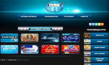 Net Entertainment: качество и огромная популярность